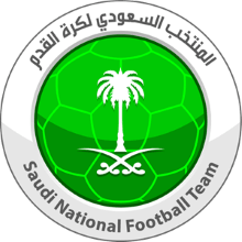 Футболки, майки и другая одежда футбольного клуба Саудовская Аравия