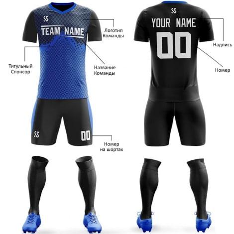 Футбольная форма черно синего цвета Ромбики на заказ