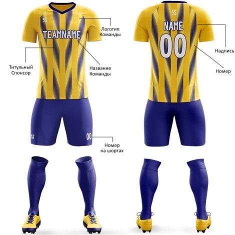 Футбольная форма сине желтого цвета стрелочки на заказ