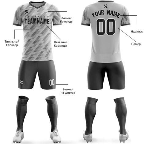 Футбольная форма черно серого цвета параллелограмм