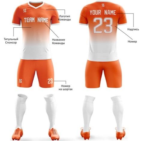 Футбольная форма оранжево белого цвета Градиент на заказ