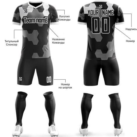 Футбольная форма черно серого цвета Шестиугольники