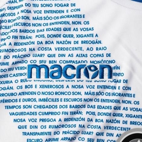 Третья игровая футболка Депортиво 2018-2019 бренд