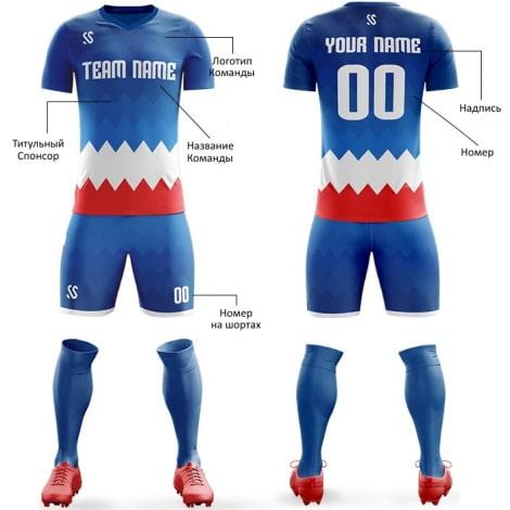 Футбольная форма сине бело красного цвета Острые волны на заказ