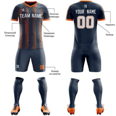 Футбольная форма черно оранжевого цвета косые линии на заказ