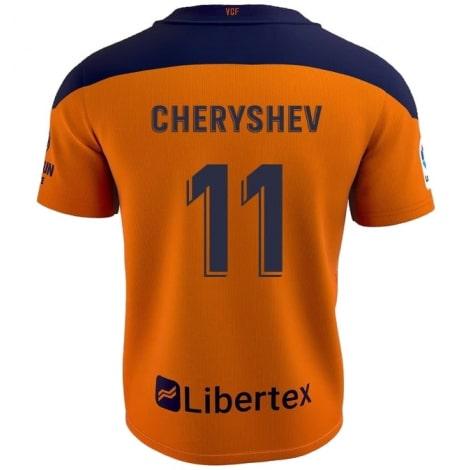 Гостевая футболка Денис Черышев 2020-2021 сзади
