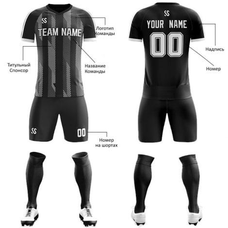 Футбольная форма черно белого цвета косые линии на заказ