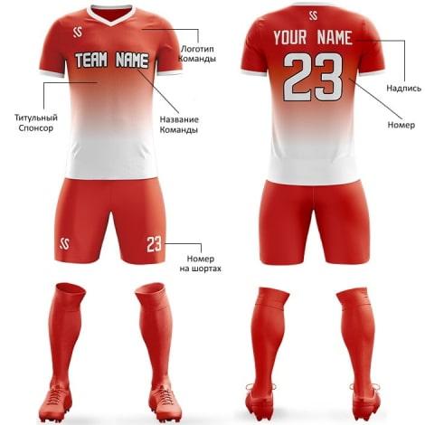 Футбольная форма красно белого цвета Градиент на заказ