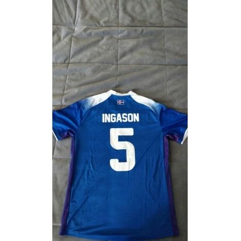 Домашняя футболка сборной Исландии на чемпионат мира 2018 с нанесением фамилии и номера на заказ