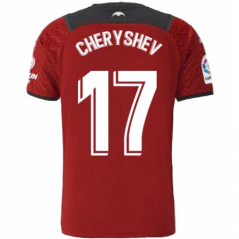 Гостевая футболка Денис Черышев 2021-2022