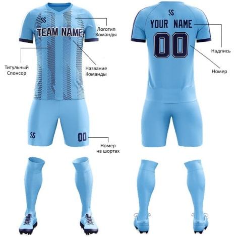 Футбольная форма черно голубого цвета косые линии на заказ