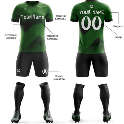 Футбольная форма сине зеленого цвета ЗигЗаг на заказ