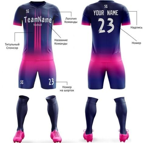 Футбольная форма сине розового цвета на заказ