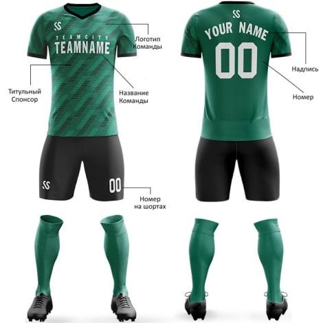 Футбольная форма черно зеленого цвета параллелограмм