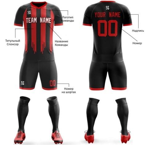 Футбольная форма черно красного цвета Хэллоуин на заказ