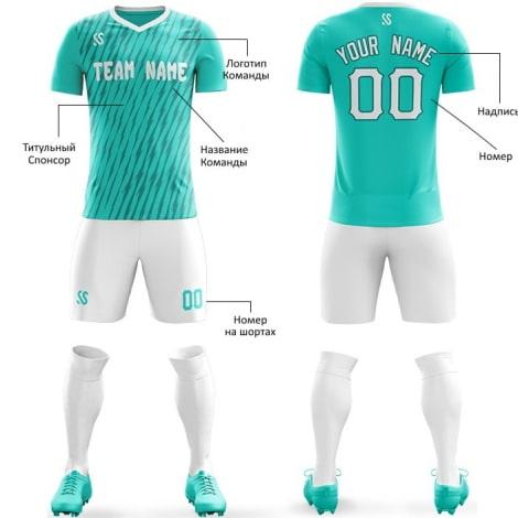 Футбольная форма бело зеленого цвета Молнии на заказ