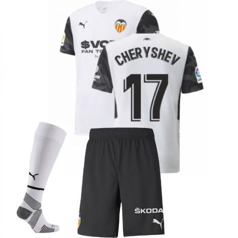 Детская домашняя футбольная форма Черышев 2021-2022
