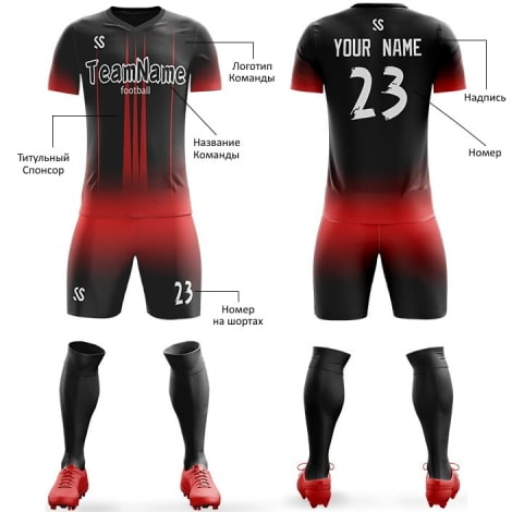 Футбольная форма черно бордового цвета на заказ