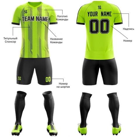Футбольная форма черно зеленого цвета косые линии на заказ