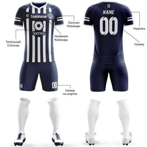 Футбольная форма сине белая полоска на заказ