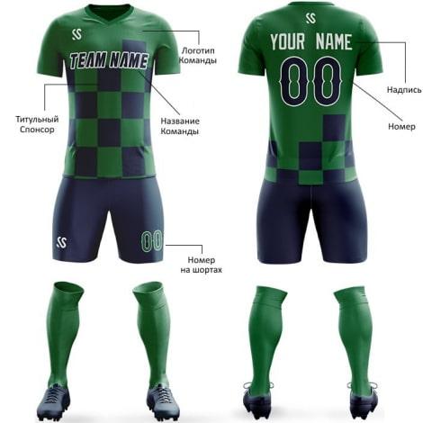 Футбольная форма сине зеленого цвета Квадраты на заказ