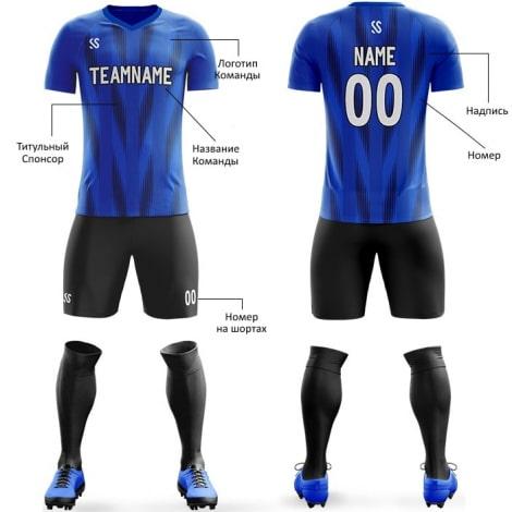 Футбольная форма черно синего цвета стрелочки на заказ