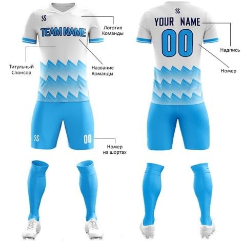 Футбольная форма бело голубого цвета Острые волны на заказ