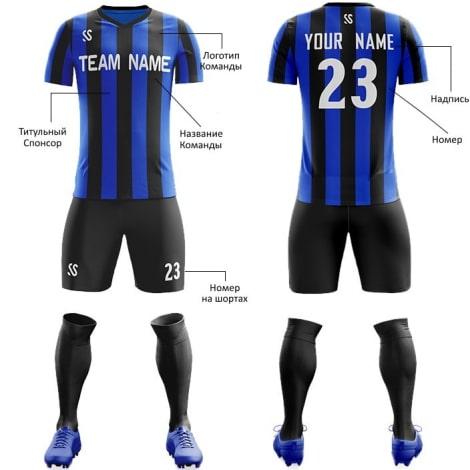 Футбольная форма черно синего цвета в Полоску на заказ