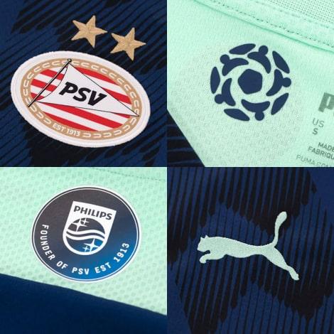 Комплект детской гостевой формы ПСВ 2021-2022 логотипы
