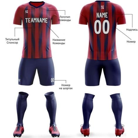 Футбольная форма сине бордового цвета стрелочки на заказ