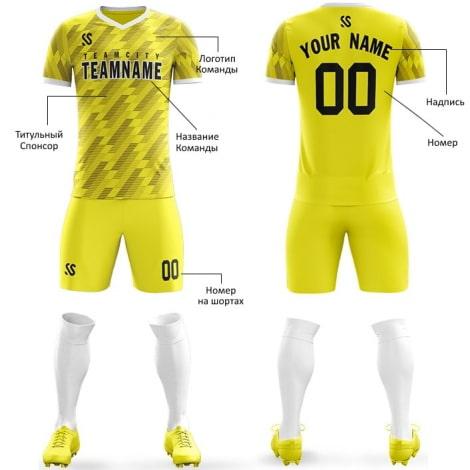Футбольная форма желтого цвета параллелограмм