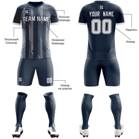 Футбольная форма черного цвета косые линии на заказ