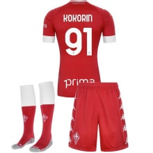 Детская третья футбольная форма Кокорин 2020-2021