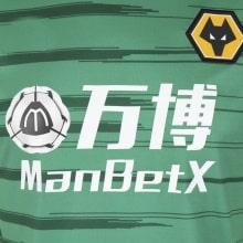 Третья игровая футболка Вулверхэмптона 19-20 титульный спонсор