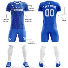Футбольная форма синего цвета параллелограмм