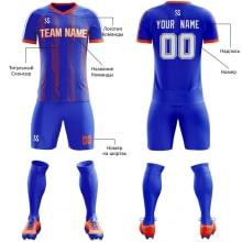 Футбольная форма голубого цвета косые линии на заказ