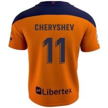 Гостевая футболка Денис Черышев 2020-2021