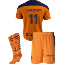 Детская гостевая футбольная форма Черышев 2020-2021