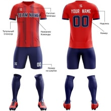 Футбольная форма красно синего цвета косые линии на заказ