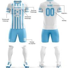 Футбольная форма бело голубого цвета в полоску на заказ