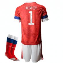 Детская домашняя форма России Акинфеев на ЕВРО 2020-21