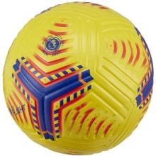 Желтый мяч Премьер Лиги по футболу 2020-2021
