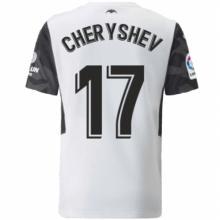 Домашняя футболка Денис Черышев 2021-2022