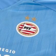 Комплект взрослой гостевой формы ПСВ 2020-2021 футболка герб клуба