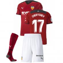 Детская гостевая футбольная форма Черышев 2021-2022