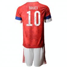 Детская домашняя форма России Бакаев на ЕВРО 2020