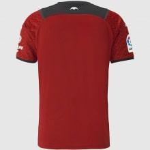 Детский комплект гостевой формы Валенсия 2021-2022 футболка сзади