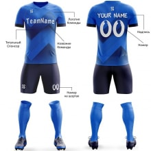 Футбольная форма синего цвета ЗигЗаг на заказ