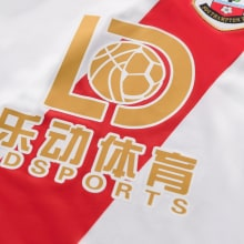 Гостевая игровая футболка Саутгемптон 2020-2021 титульный спонсор
