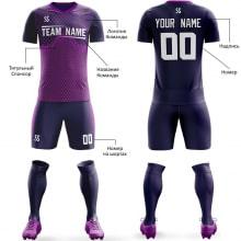 Футбольная форма сине фиолетового цвета Ромбики на заказ